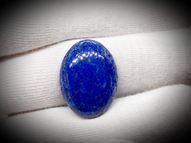 Lapis lazuli 21.40 ct 24х18 mm