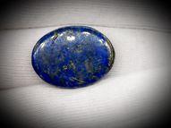 Lapis lazuli 21.31 ct 22х17 mm