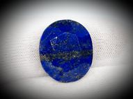 Lapis lazuli 14.39 ct 17.4х15 mm